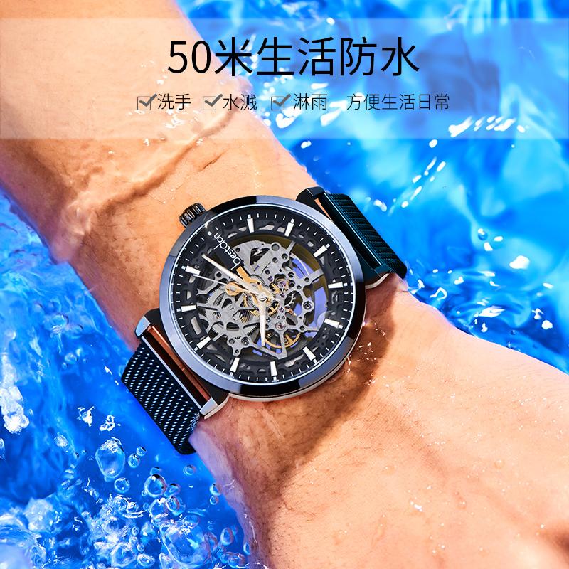 2020 年新款表 国产腕表男士轮毂手表镂空全自动机械表正品邦顿名牌