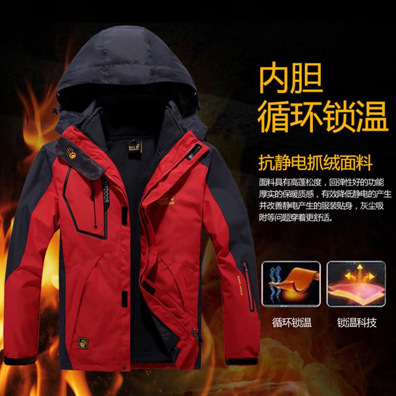冬季户外冲锋衣男女三合一可拆卸两件套加绒加厚防水衣裤套装潮牌