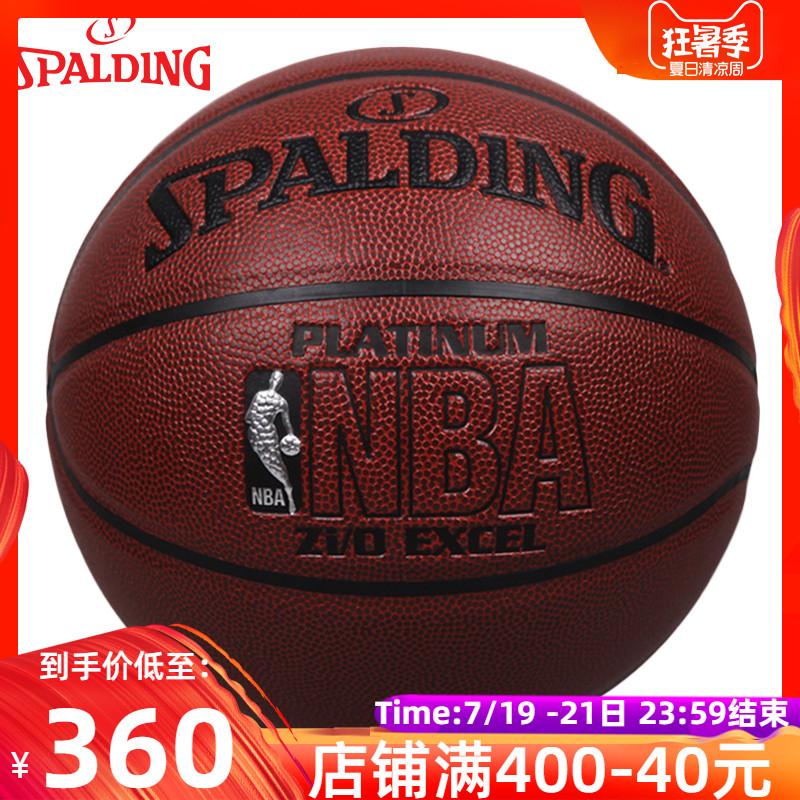 正品SPALDING斯伯丁PU皮紅色NBA7號標準籃球水泥地74-605Y