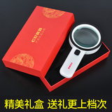 High magnification magnifier ten times handheld handheld portable 1000 HD 100 old people special antique identification