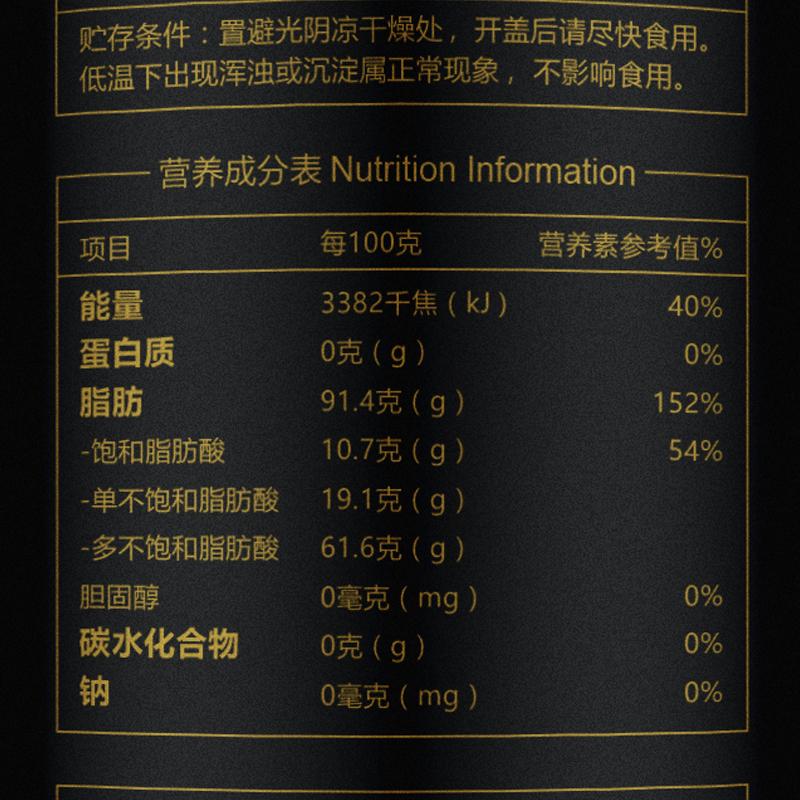 青泽源 初榨冷榨葡萄籽油 食用油500ml