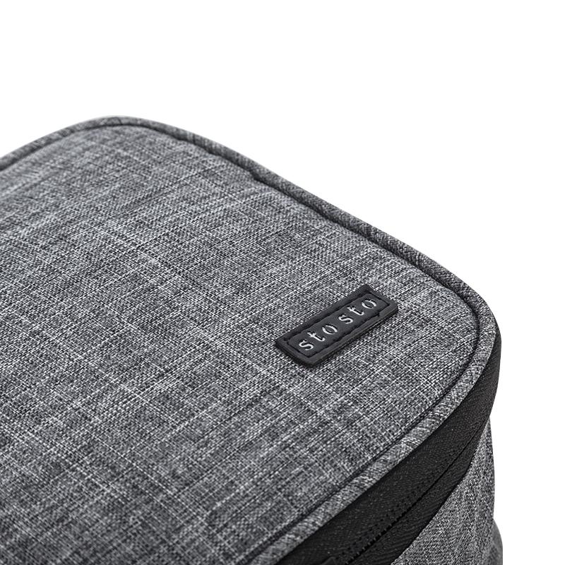 整理生活 数码移动硬盘充电器数据线配件整理袋耳机盒旅行收纳袋