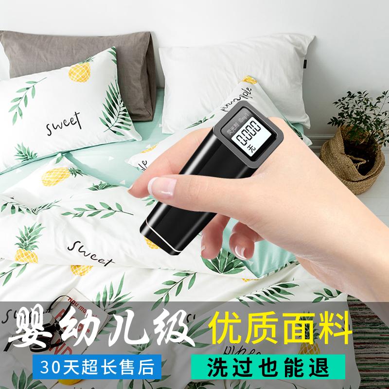 風 ins 小清新情侶宿舍 2.2m 四件套純棉床上用品全棉被套三件套網紅