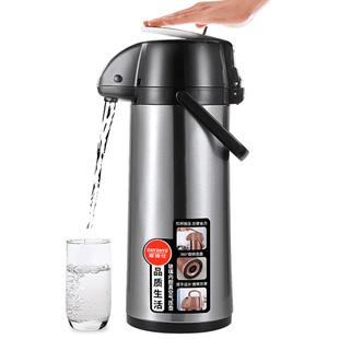 daydays大容量氣壓式保温熱水瓶暖瓶