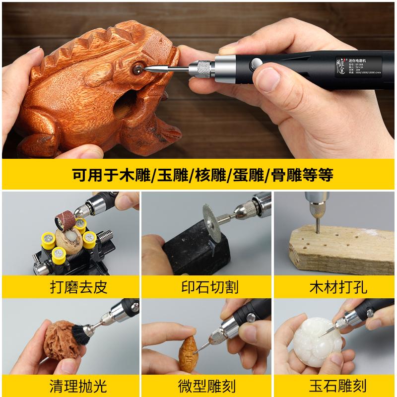 电磨机手持电动玉石木工雕刻打磨抛光工具全自动电磨笔套装小电钻