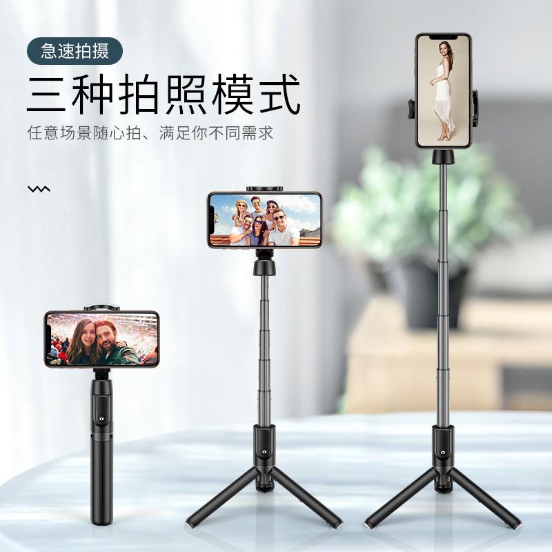藍芽自拍杆8p迷你遙控x拍照神器iPhone無線三腳架7適用華為蘋果oppo小米vivo架xr手機無線直播支架自排幹器牌