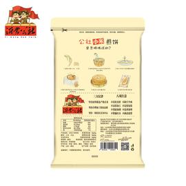 沂蒙公社山东煎饼手工杂粮纯宗桃正临沂黄小米大煎饼510g*2袋1袋