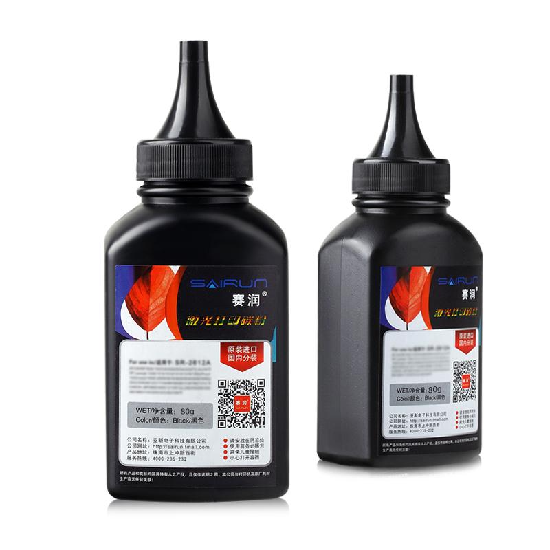 适用惠普HP388A laserjet碳粉M1136 HP1007 P1108 P1106 m1213nf打印机墨粉88A M126A m1216nfh m126nw P1008