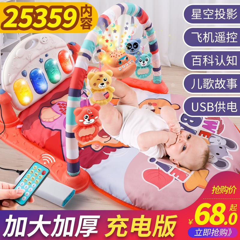 婴儿0-1岁健身架器脚踏钢琴3-6-12个月2脚踩玩具宝宝益智脚蹬脚踢
