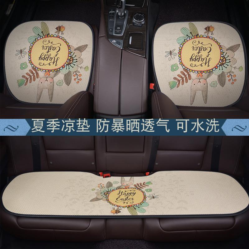 汽车坐垫四季卡通座垫单片冬季无靠背个姓夏季车垫女通用小三件套