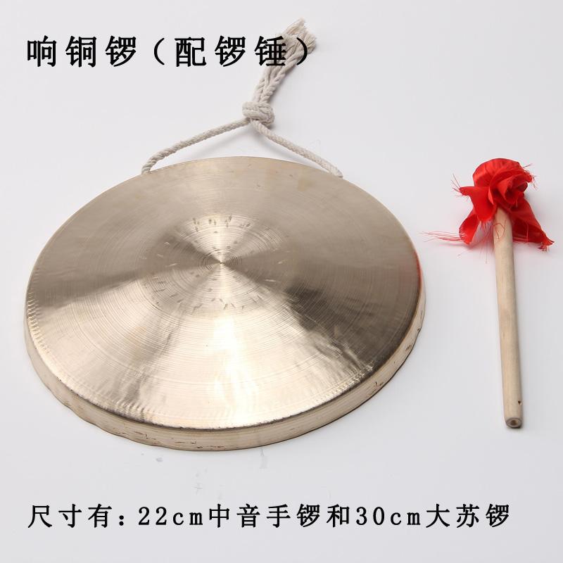 三句半道具套装中场合大场合大人儿童铜锣鼓镲秦翔乐器包邮