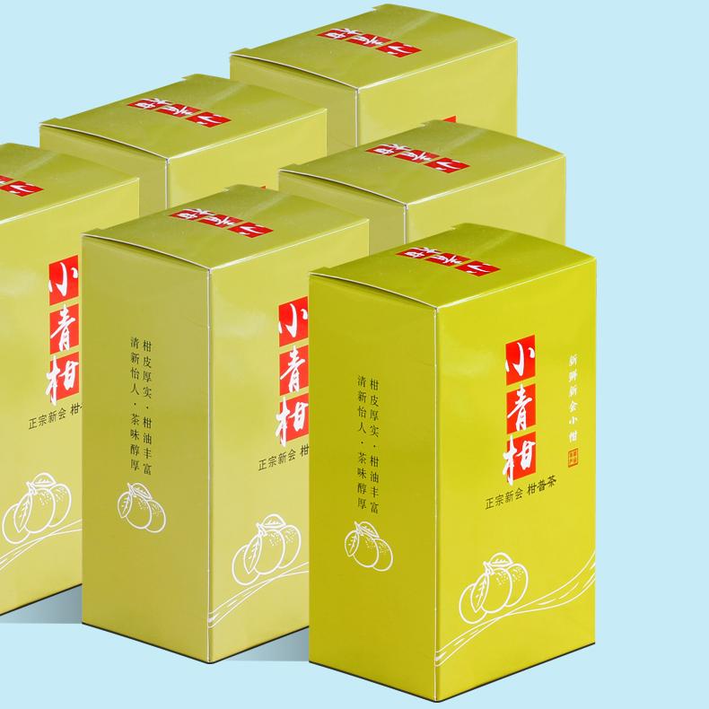 新会小青柑普洱茶陈皮柑普茶宫廷桔橘熟茶散亚博国际娱乐官方网站礼盒装木质 500g