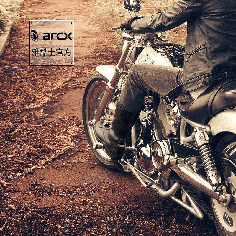 arcx骑行靴雅酷士长款牛皮防水摩托车骑行鞋防摔