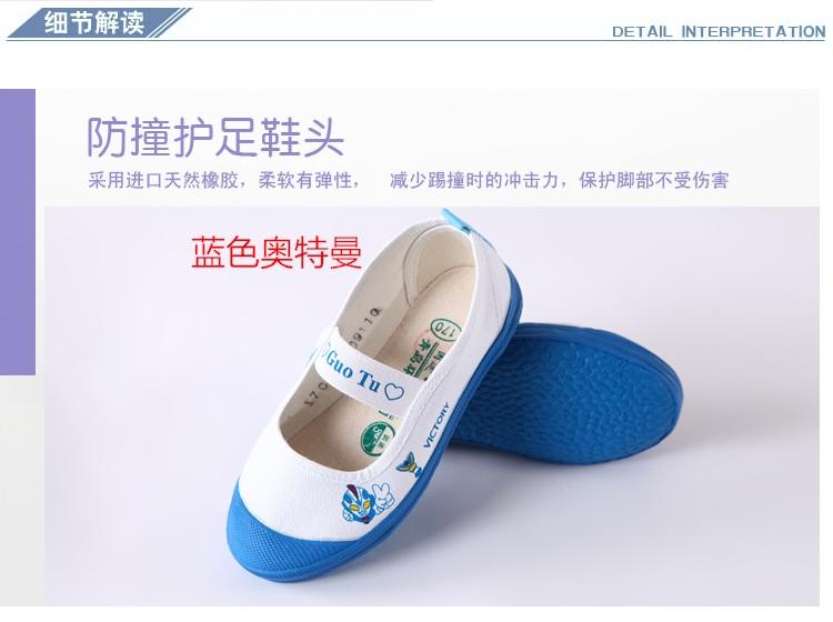 女童舞蹈鞋男孩大童网球幼儿园体操鞋儿童布鞋鞋环球小童白帆布鞋