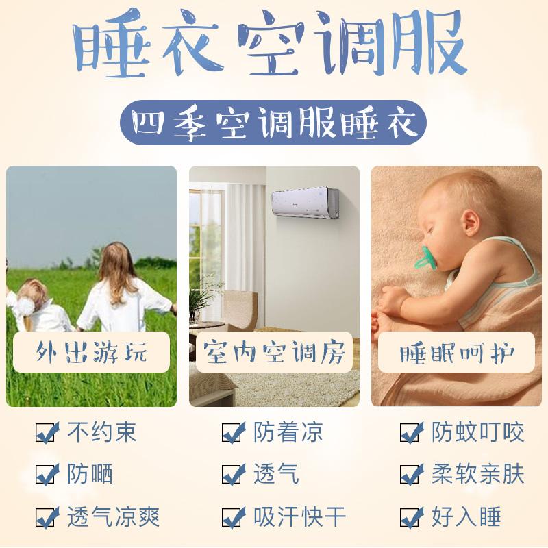 宝宝竹纤维睡衣套装夏季薄款婴儿幼儿男童女孩儿童长袖秋衣空调服
