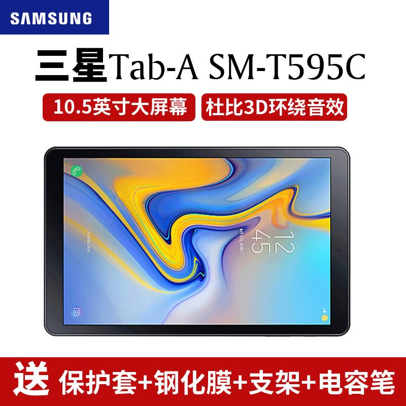 T590 全网通通话平板手机 4G 寸 10.5 智能平板电脑安卓 A Tab Galaxy T595C SM 三星 Samsung