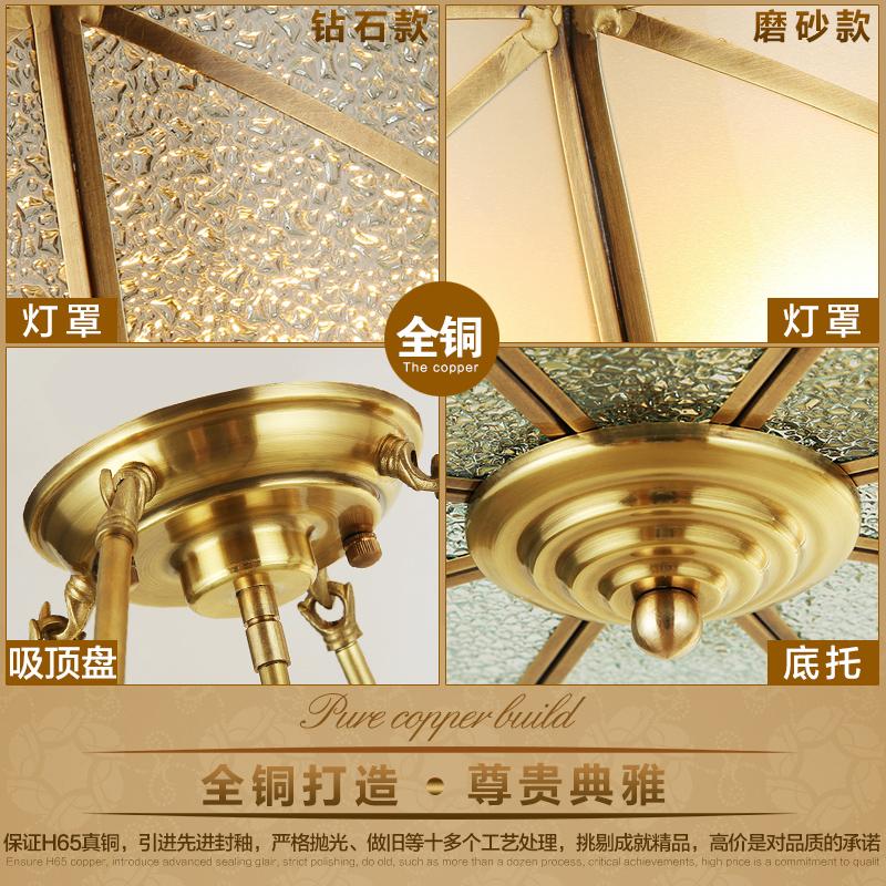 欧式全铜吸顶灯客厅铜灯led过道阳台灯美式卧室灯房间灯简欧灯具