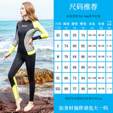 Wetsuit 3mm swimsuit female long-sleeved one-piece thickened surfing suit jellyfish clothing cold swimsuit wetsuit warm