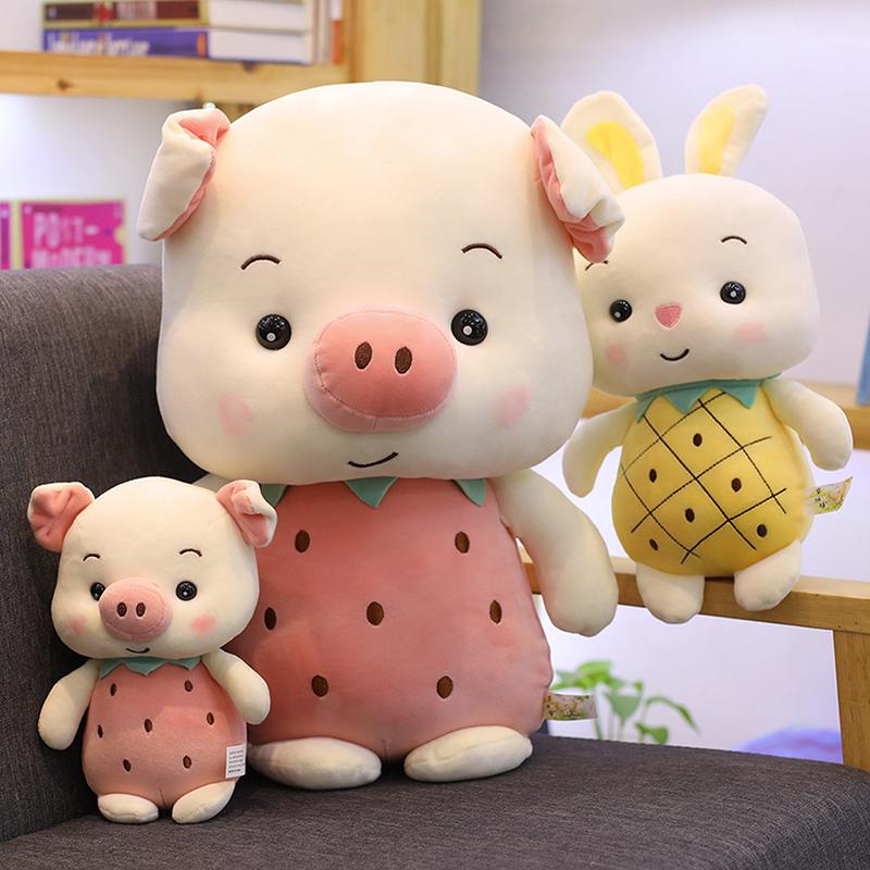 可爱小猪公仔毛绒玩具猪玩偶菠萝草莓猪睡觉抱的娃娃超软女孩儿童
