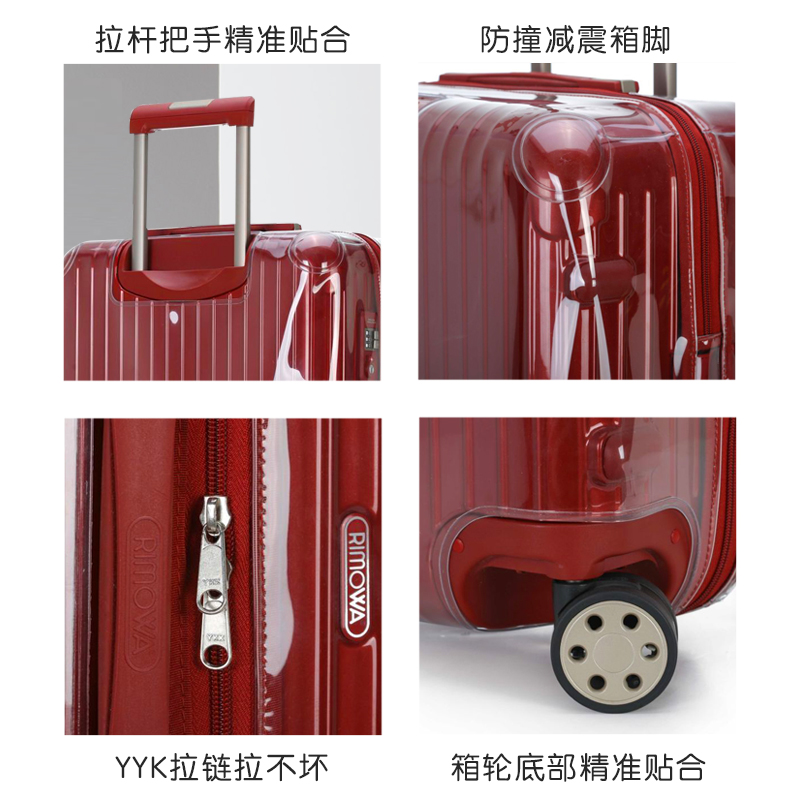 寸登机箱套 22 28 透明行李箱子 29 保护套 essential 日默瓦 rimowa 适用