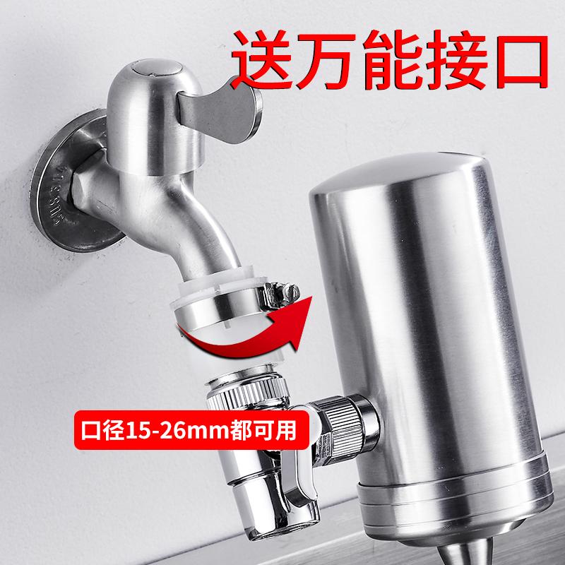 不锈钢净水器家用直饮厨房水龙头过滤器自来水净化器滤水器净水机