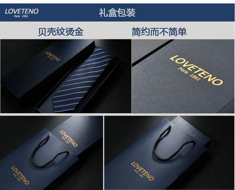 领带男商务正装深蓝桑蚕丝真丝9cm职业工作会议礼盒装可定制logo