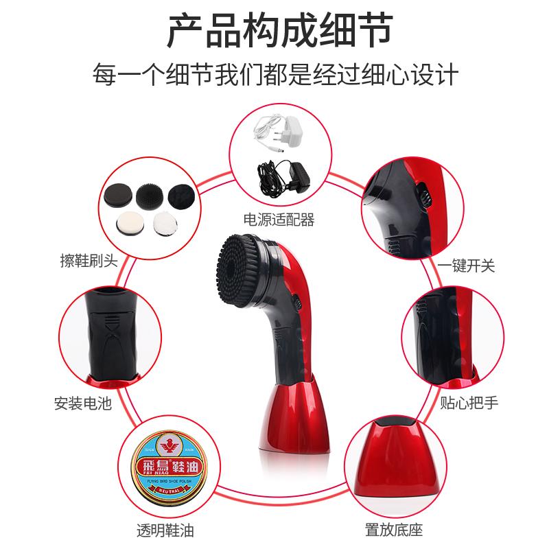 森菱擦鞋机全自动家用电动擦鞋器手持皮鞋刷充电便携刷鞋神器小型