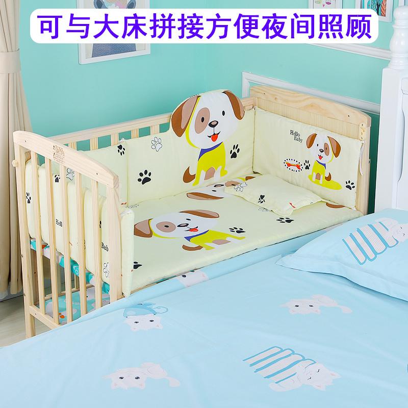 婴儿床实木无油漆宝宝床 BB摇篮床 环保多功能儿童床可变书桌