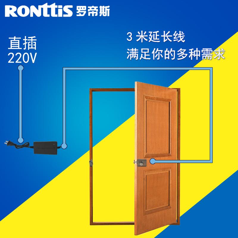 米线电源 3 罗帝斯电子锁电磁锁门禁系统静音电控刷卡一体锁 RONttiS