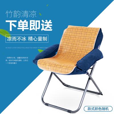 家用电脑椅子座椅懒人椅寝室凳子宿舍沙发椅大学生书桌卧室靠背椅