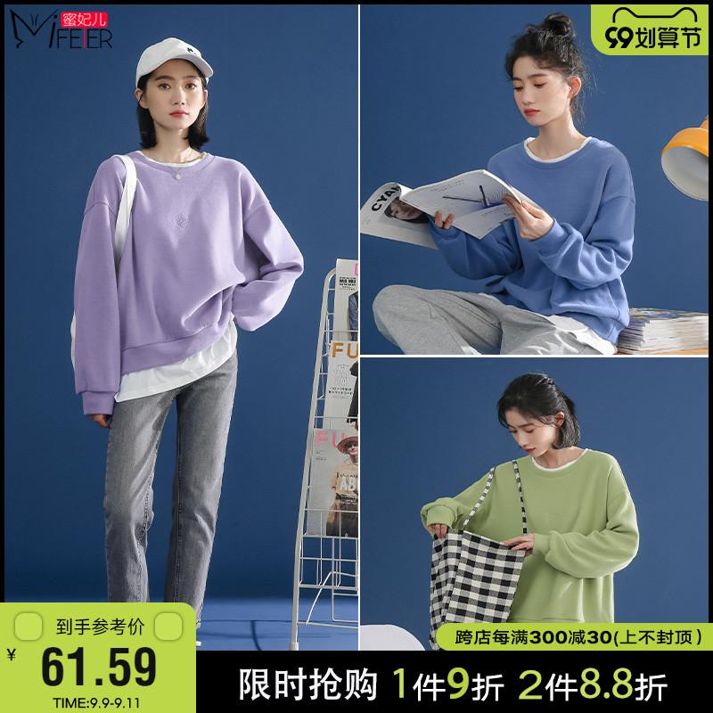 蜜妃儿卫衣2021年新款宽松韩版薄款小众设计假两件春秋长袖女上衣