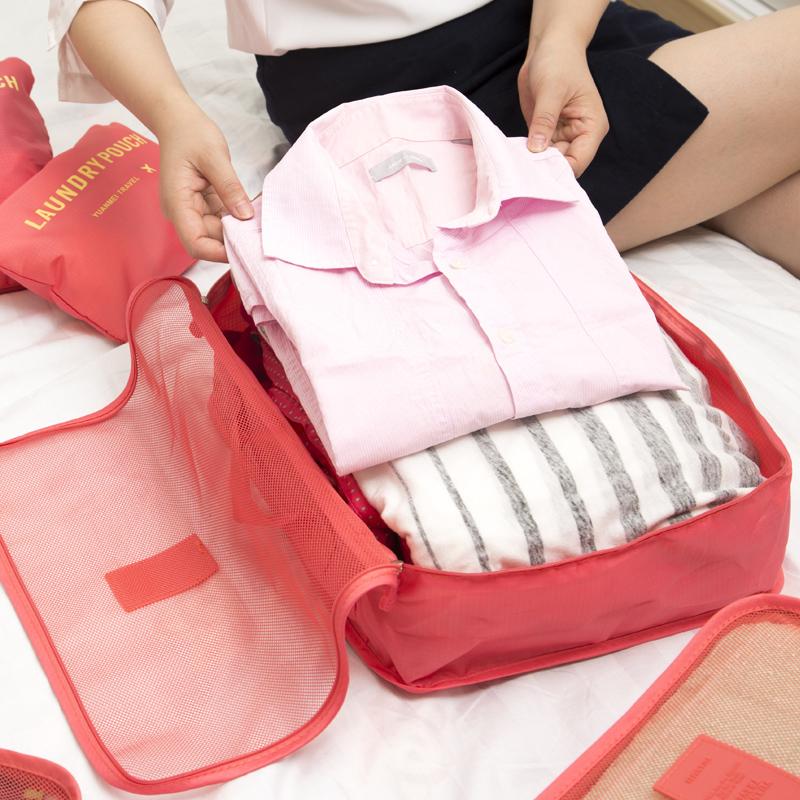 寻未旅行收纳袋行李箱整理袋衣服出差衣物内衣收纳包6件套装