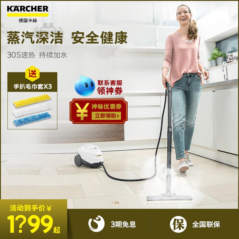 德國karcher凱馳蒸汽拖把家用拖地機高溫高壓清洗機廚房清潔機SC3
