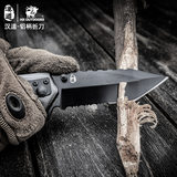 Amazon explosion section Handao aluminum handle folding knife wild survival survival knife folding knife self-defense portable tool outdoor knife