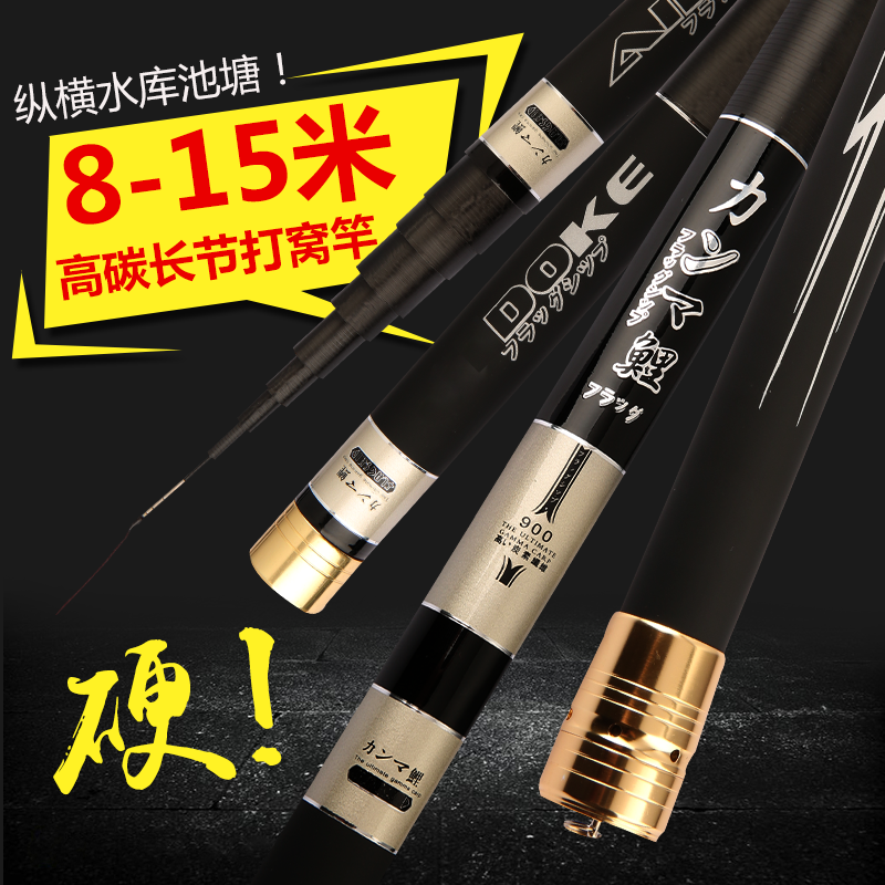 米大炮杆传统钓鱼竿打窝竿 15 8 新品鱼竿手竿日本进口超轻超硬 2018