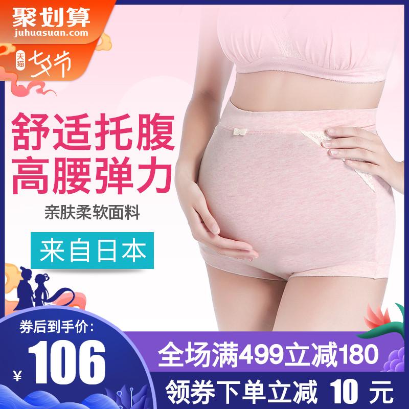 日本犬印孕婦內褲大碼孕中期託腹短褲頭懷孕期高腰透氣孕婦底褲女