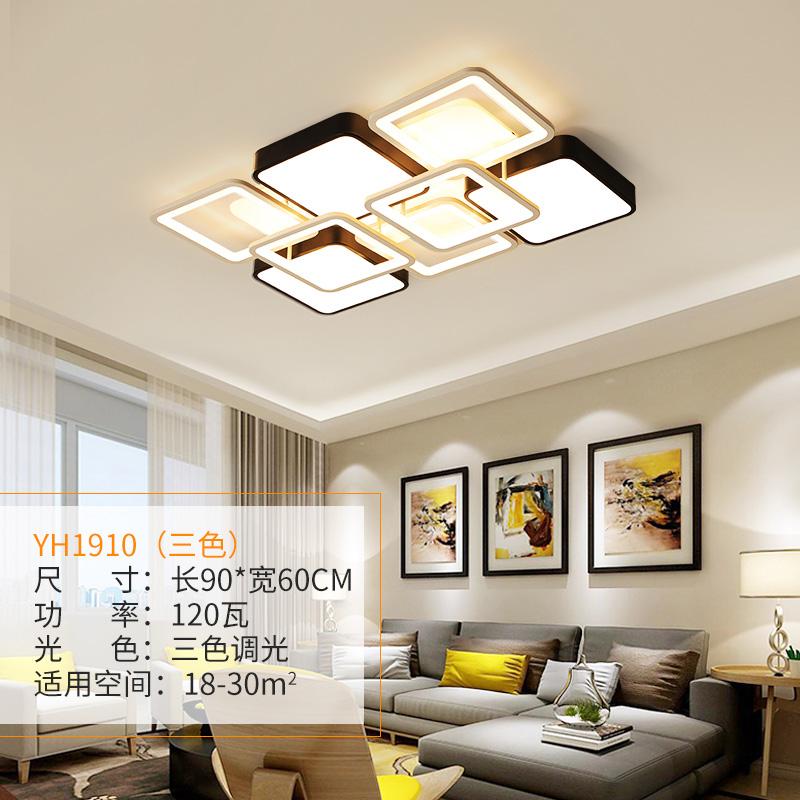 吸顶灯 led 客厅灯简约现代大气灯具套餐房间卧室灯餐厅吊灯饰创意