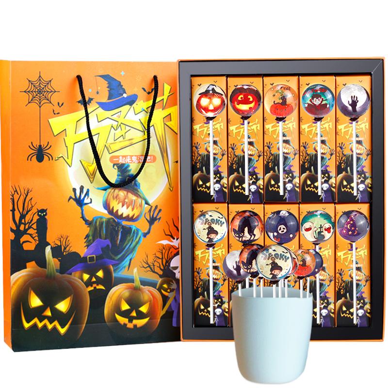 万圣节星空棒棒糖礼盒装糖果巧克力12星座网红送女友生日礼物儿童