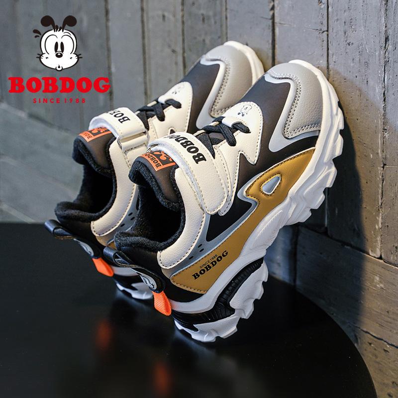 年冬季新款加绒加厚保暖休闲儿童运动鞋子 2020 巴布豆童鞋男童棉鞋