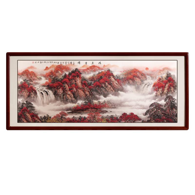 鴻運當頭國畫山水畫風水靠山客廳招財手繪中式掛畫辦公室裝飾壁畫