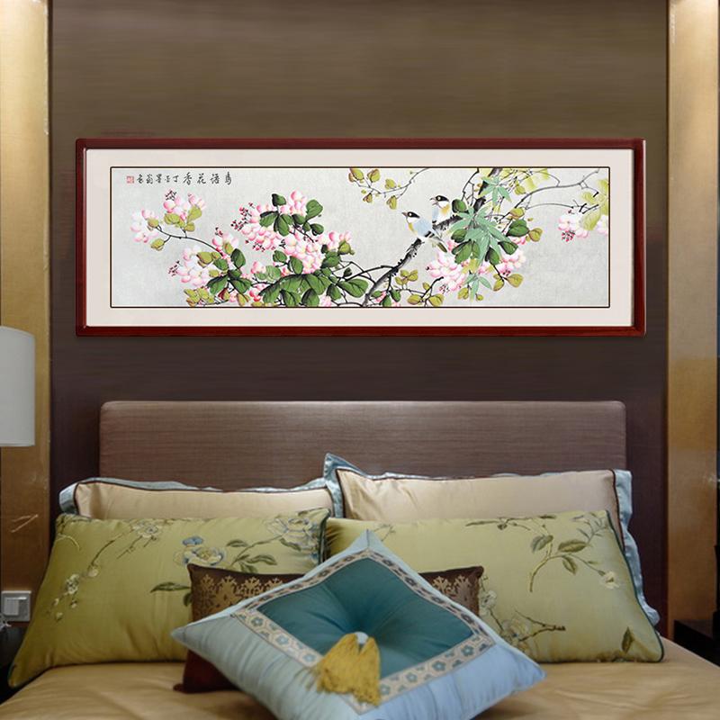 臥室畫床頭掛畫客廳現代中式純手繪鳥語花香國畫花鳥畫裝飾畫橫幅