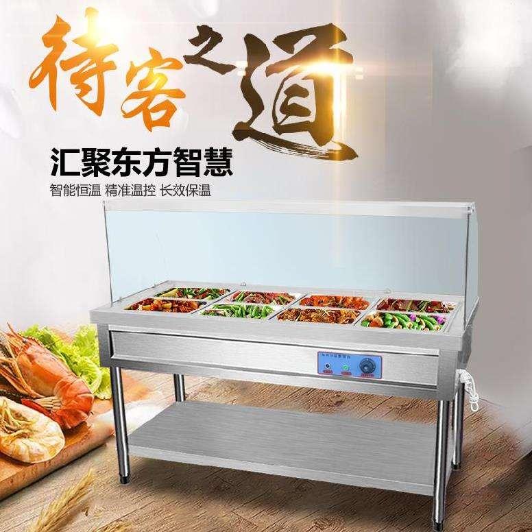 电加热早餐车自助餐炉