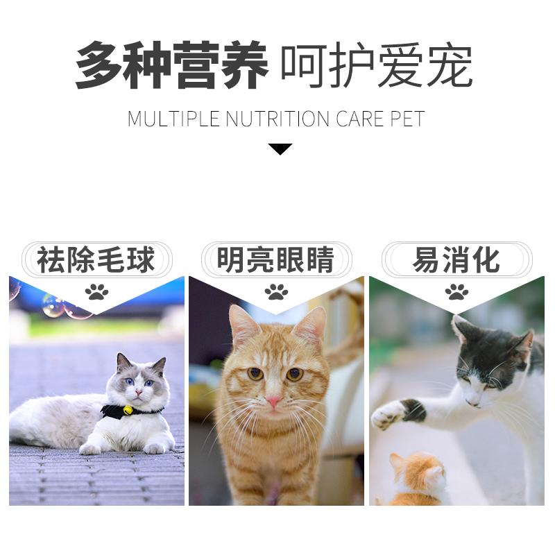 靓贝猫粮10kg 吃货街去毛球深海鱼味成猫幼猫老年猫通用型猫粮优惠券