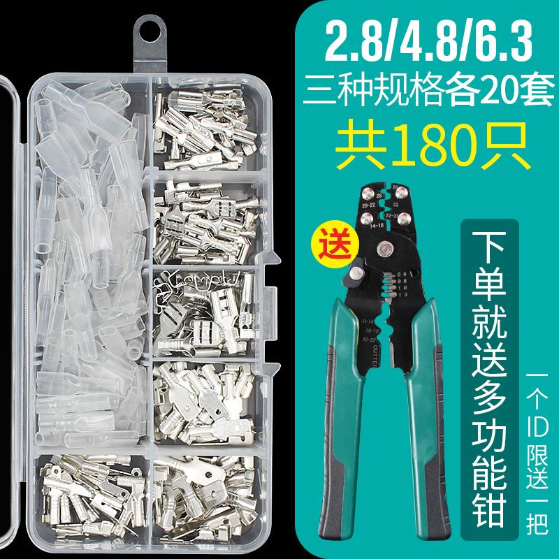 剥线钳 送多功能压线钳 插拔式冷压接线端子 2.8 4.8 6.3 护套 插簧