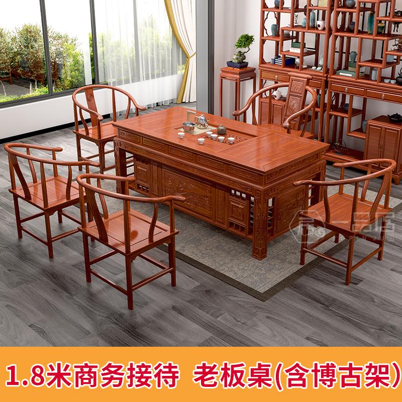 茶桌椅组合实木新中式阳台客厅办公功夫喝泡茶台茶几茶具套装一体