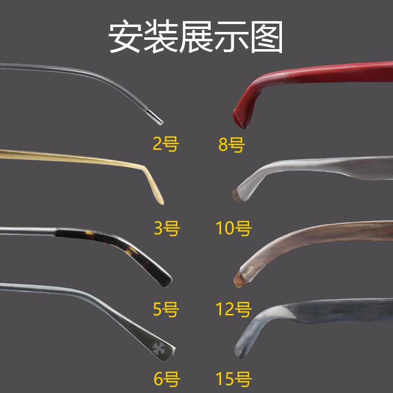 眼镜腿脚套防过敏热缩膜防滑耳托金属眼睛配件防磨防卡耳朵保护套