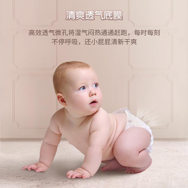 米兜熊纸尿裤熊芯呵护超薄透气XL72干爽尿不湿男女宝宝柔软经济装