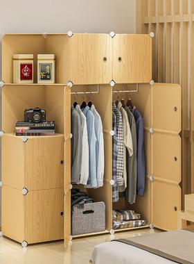 小衣柜简易单人宿舍出租房家用卧室挂现代简约收纳组装塑料布小型