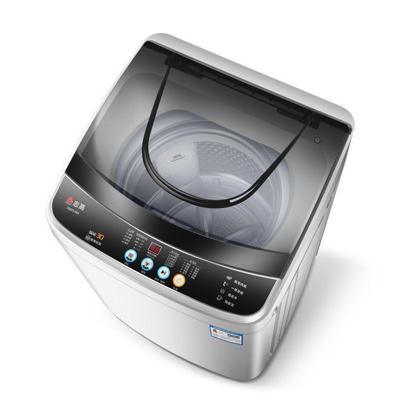 洗衣机全自动家用波轮洗脱一体特价 3801 XQB75 志高 Chigo