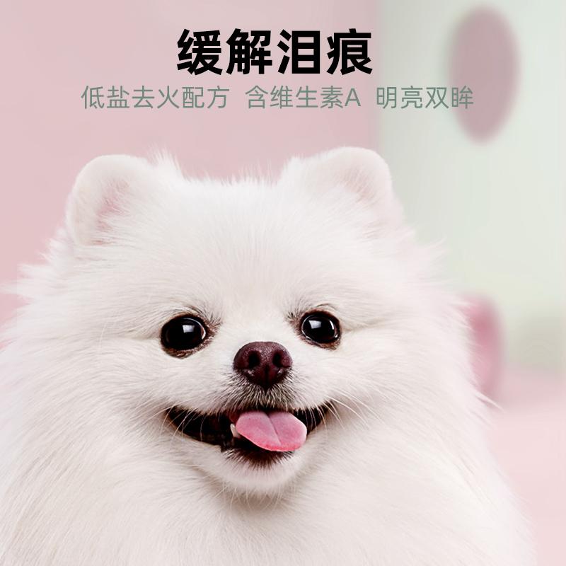 迪尤克成犬狗粮通用型 天然1.5kg递乐柯基比熊金毛小大型泰迪犬粮优惠券